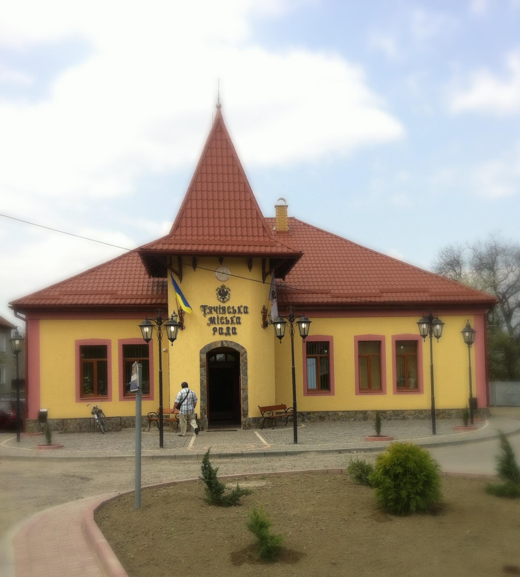Сегодня, 3 ноября, на заседании Тячевской городской избирательной комиссии были объявлены официальные итоги выборов мэра города Тячево.