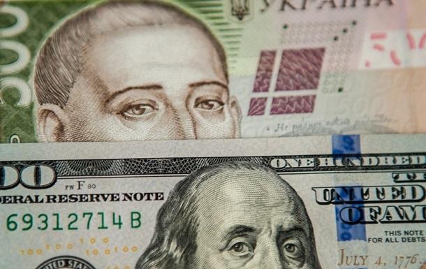 У п'ятницю курс долара на міжбанку в продажу впав на 32 копійки - до 25,73 грн/долар, курс у покупці знизився на 35 копійок - 25,69 грн/долар.