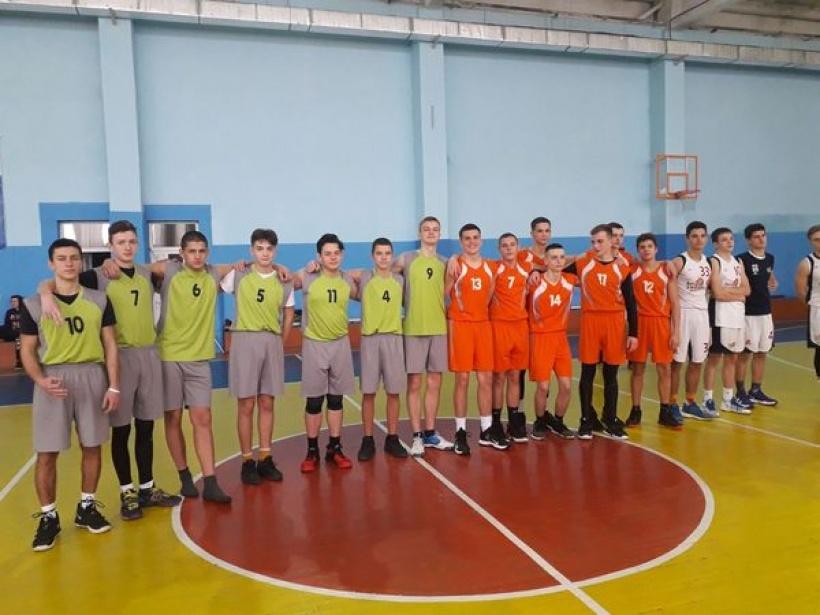 13 лютого у місті Ужгород провели першість Закарпатської області з баскетболу серед юнаків 2004 р.н. і молодших.