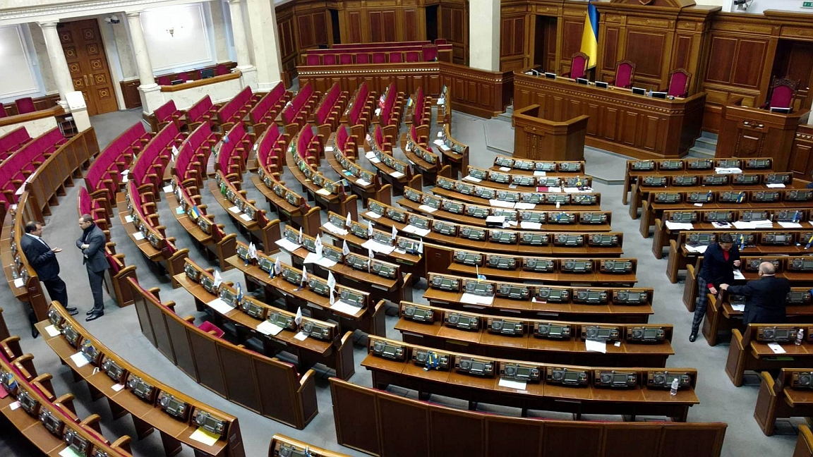 Оприлюднено Рішення про припинення відшкодування народним депутатам України витрат, пов'язаних з виконанням депутатських повноважень, за листопад 2019 року.