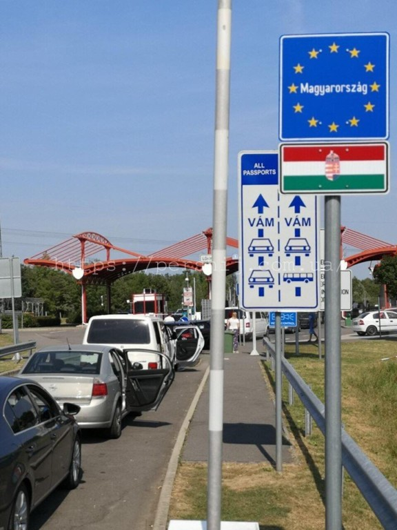 Потрапити сьогодні в Угорщину можливо вдасться не всім.