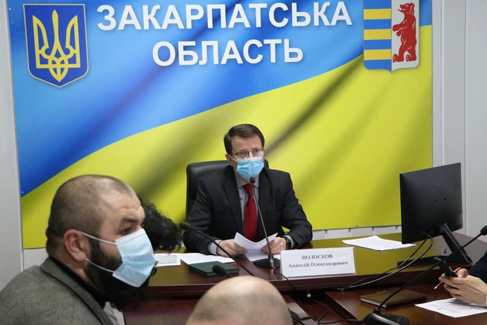 Через погіршення епідемічної ситуації щодо поширення COVID-19 відбулося засідання регіональної комісії ТЕБ та НС під головуванням Анатолія Полоскова.