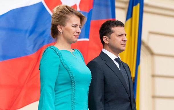 Глави держав обговорили низку питань. Словацька лідерка пообіцяла сприяти поширенню об'єктивної інформації про Україну.