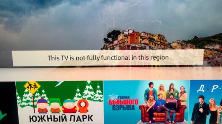Українці в останні кілька днів стали масово скаржитися на блокування смарт-телевізорів фірми Samsung.