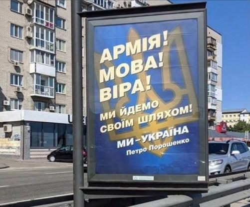 Недотримання умов контракту, свавілля командирів та навіть побої і побори - на що тільки не скаржаться контрактники, які звільняються з українського війська.