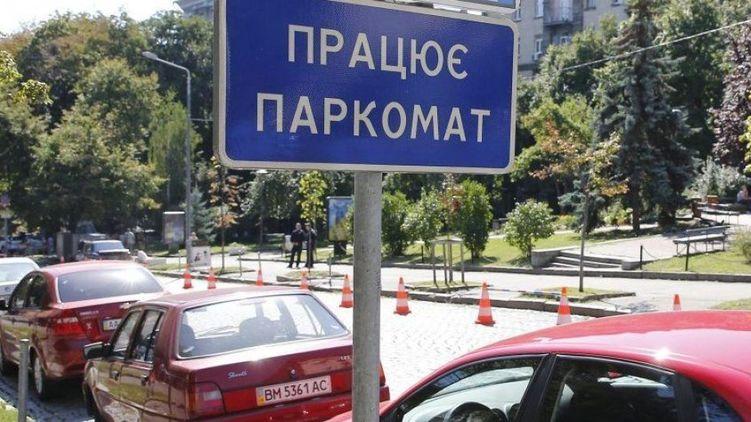 20 гривень за хвилину. Як українці будуть паркувати свої авто за новими правилами, які вступають в силу вже в вересні, - Страна