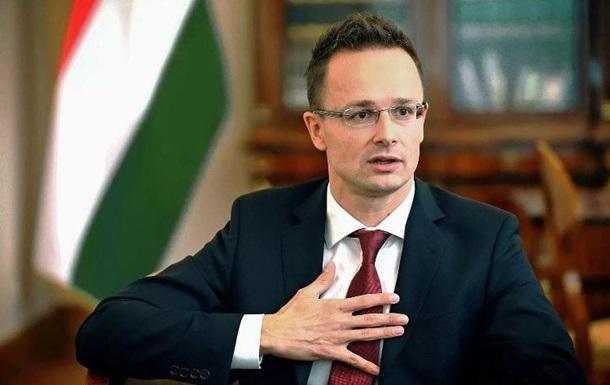 Глава МЗС Угорщини заявив, що український закон про мову нібито порушує права угорської меншини і покладає надії на Зеленського.