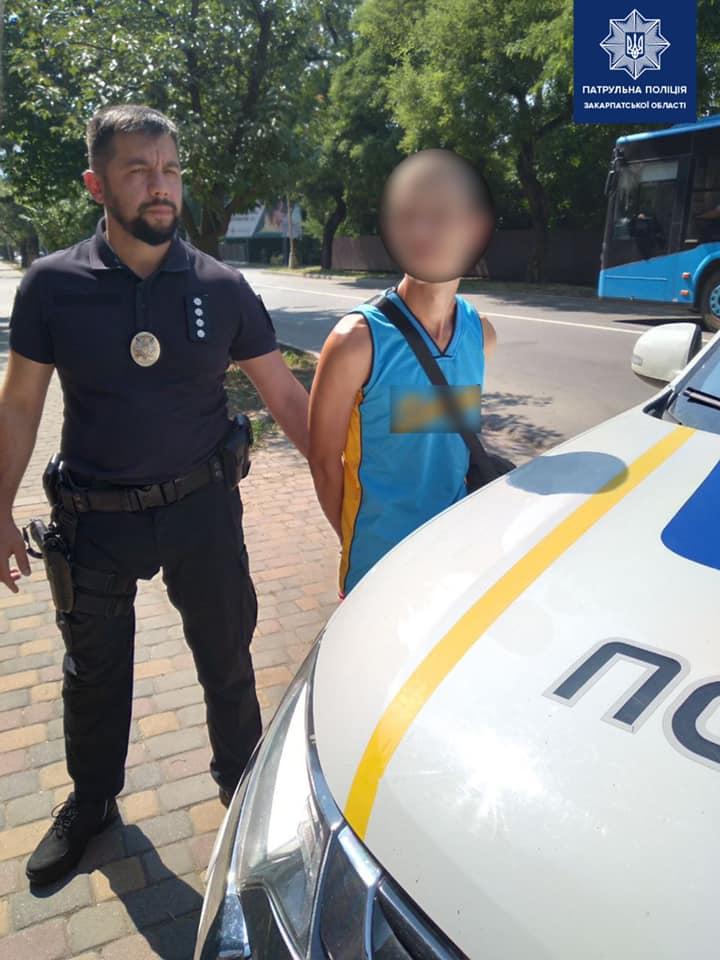Сьогодні, близько 11-ї години, інспектори отримали виклик про грабіж.