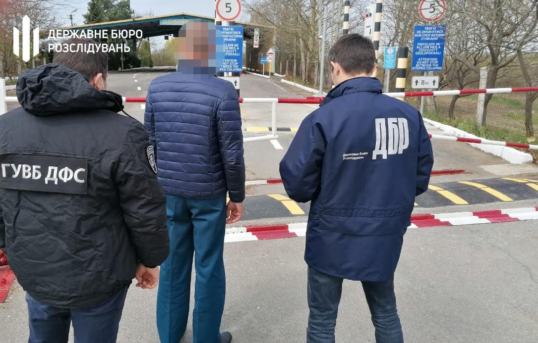 Процесуальне керівництво в кримінальному провадженні здійснює прокуратура Закарпатської області.
