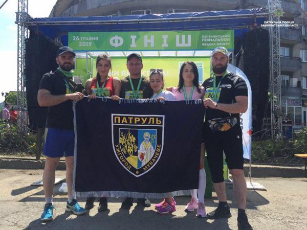 У спортивному заході, присвяченому Дню міста Перечина, брали участь близько сотні учасників. П'ятеро з них – місцеві патрульні.