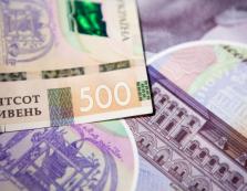 До уваги українців: в Україні зафіксована велика кількість фальшивих банкнот - Нацбанк