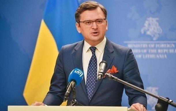 Україна рішуче підтримує Чехію у світлі зловмисних дій РФ на її території, запевнив Дмитро Кулеба.