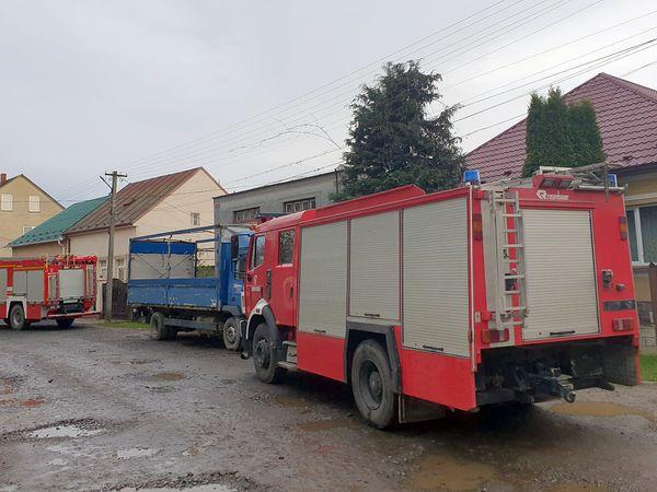 Об этом сообщили в Главном управлении Государственной службы Украины по чрезвычайным ситуациям в Закарпатской области.