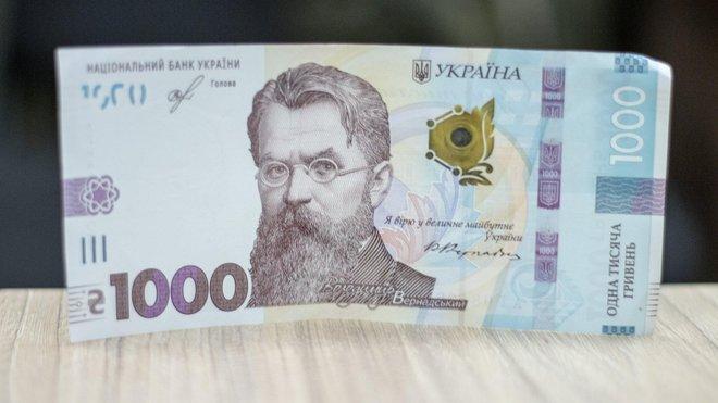 С начала 2020 года украинская гривна упала с 23,68 до 27,27 за доллар.