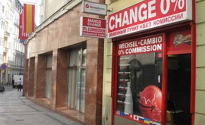 У Чехії клієнт обмінника може протягом трьох годин з моменту купівлі або продажу валюти відмовитися від угоди та повернути свої гроші.