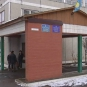 Скандал в Закарпатті: головлікар Воловецької райлікарні роздавав надбавки на півмільйона гривень / ВІДЕО