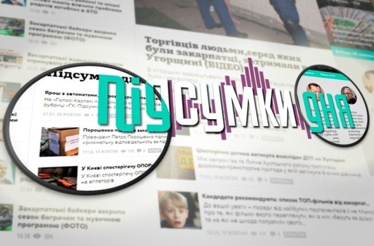 Шумерлинские новости 2017