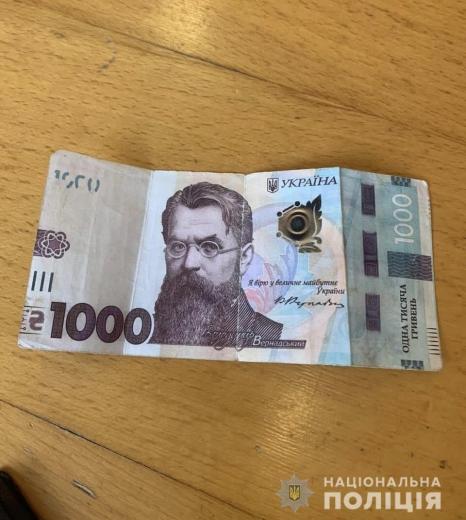 Фальшиву купюру номіналом одна тисяча гривень мукачівець розміняв на дрібні справжні банкноти у пенсіонерки. Ошукана 77-річна жінка звернулась за допомогою до поліції.