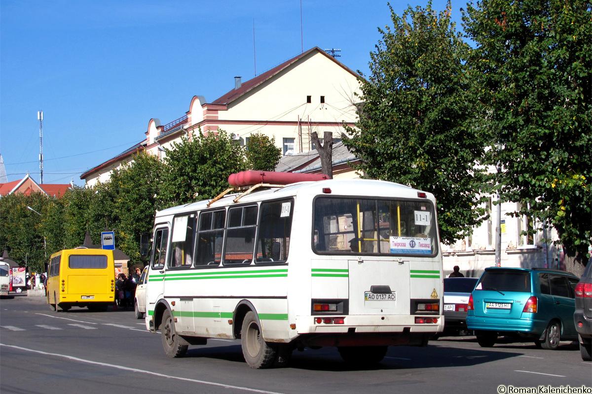 Фото члена в автобусе 24 фотография