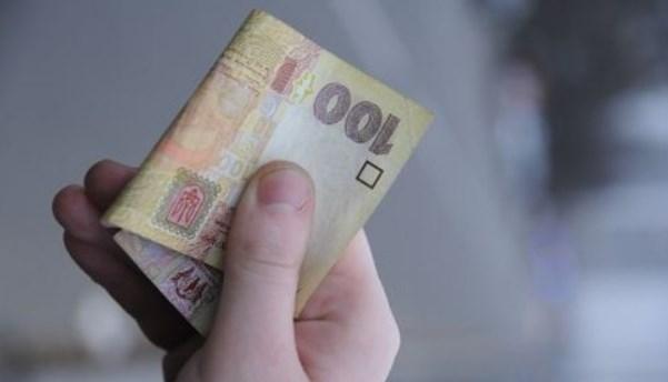 Может ли бумажная банкнота в 100 гривен быть такой дорогой?