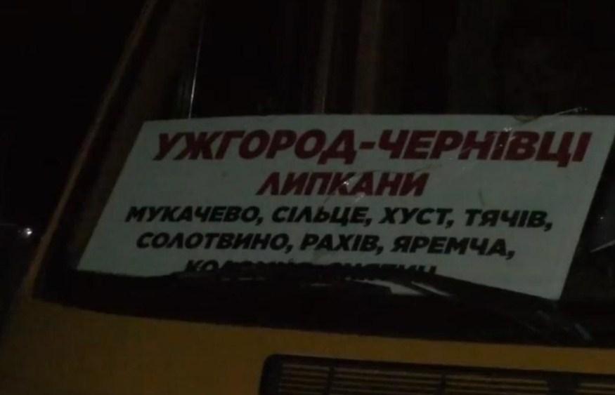 Від середи 18 березня на Закарпатті припиниться міжміське автобусне сполучення.