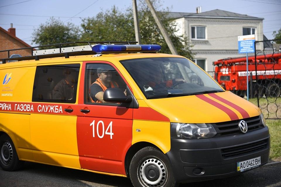 У Волинській області відбувся всеукраїнський конкурс аварійних бригад 104