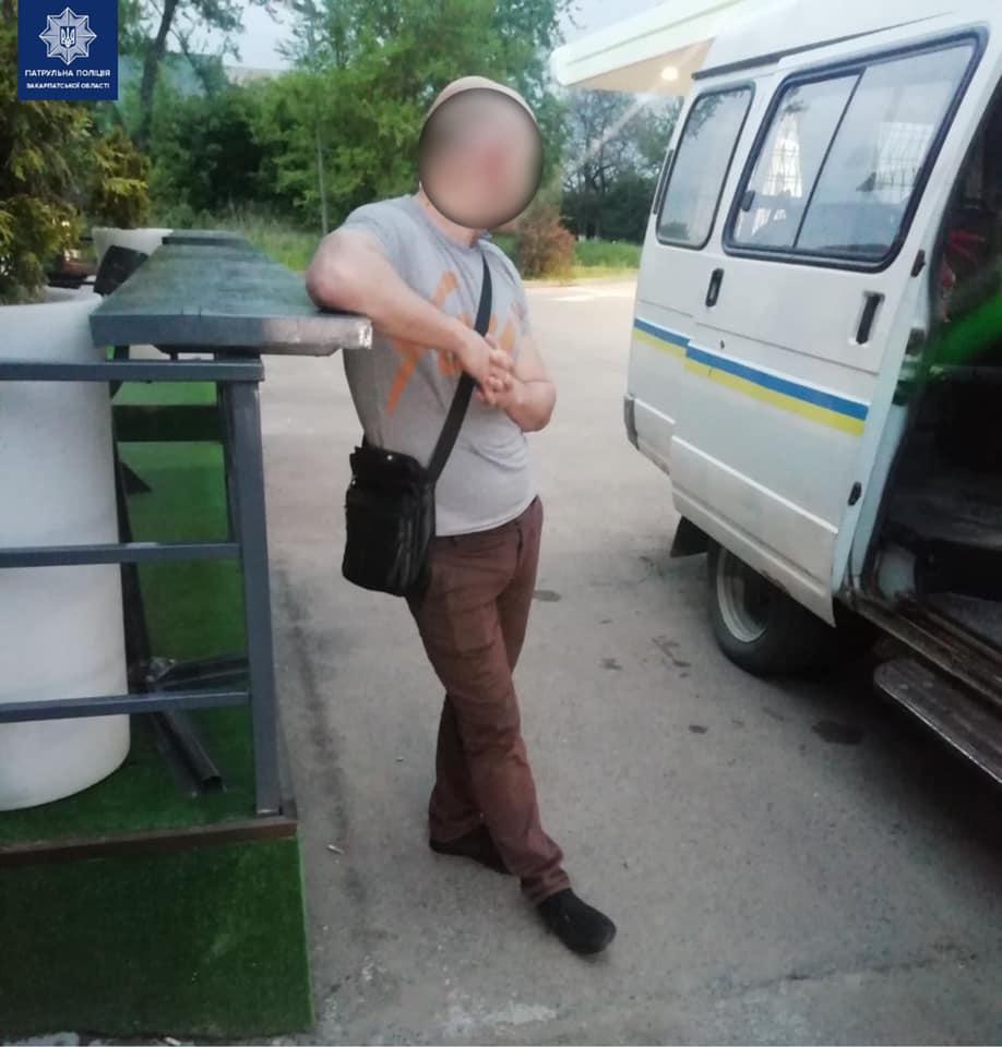 Випадок стався вчора в одному із обмінників, що на вулиці Собранецький в Ужгороді.