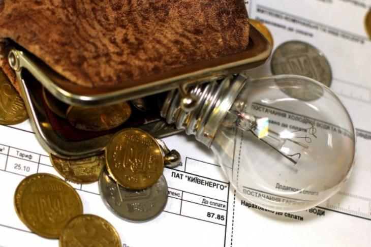 ТОВ «Закарпаттяенергозбут» інформує щодо компенсації оплати за світло.