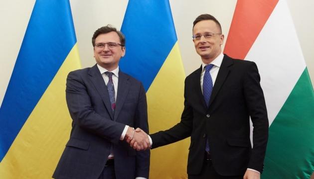 Министр иностранных дел Украины Дмитрий Кулеба пригласил своего венгерского коллегу Петера Сийярто посетить Закарпатье 23 сентября.