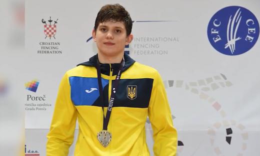 У хорватському Поречі тривав чемпіонат Європи серед кадетів та юніорів. В індивідуальних юніорських змаганнях на шаблях юному закарпатцю не було рівних.