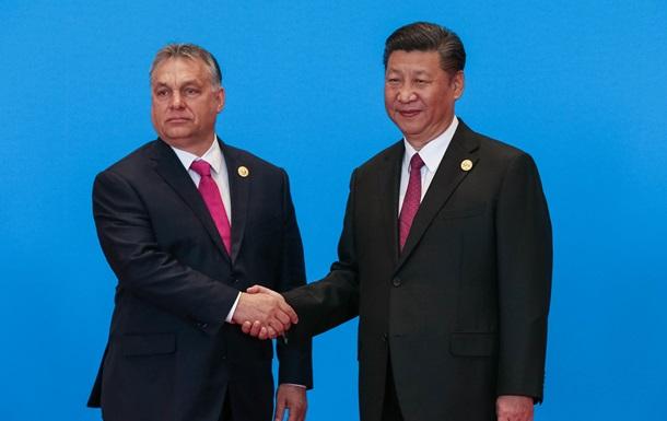 Сьогодні Будапешт є важливими воротами до Європейського Союзу для китайської влади. У Європі стурбовані.