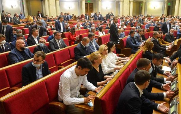 Парламент дозволив продавати державні і комунальні землі на електронних торгах.