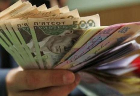 За підсумками 2019 року середня зарплата в Україні може перевищити 10,5 тис. грн.