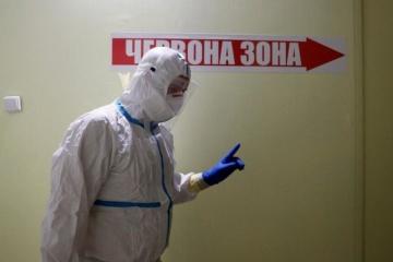 """В Україні вивели останню область з """"червоної зони"""" епідеміологічної небезпеки, нею стала Сумська область."""