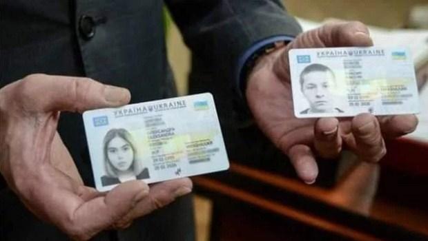 Паспорт для участі в ЗНО та абітурієнтів видається безплатно і без присутності батьків, - Виноградівський райвідділ ДМС