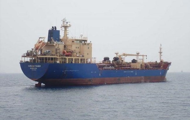 Усього у полоні у піратів, які захопили танкер Curacao Trader поблизу берегів Нігерії, 13 членів екіпажу.