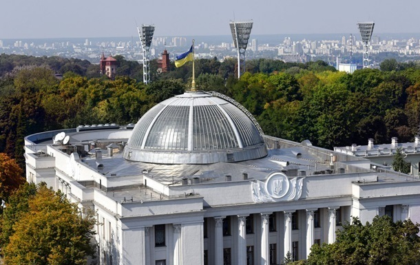 Перше засідання Верховної Ради нового скликання відбудеться 3 вересня 2019 року.