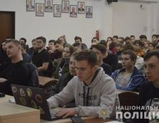 Закарпатські офіцери Нацполіції завітали в гості до студентів Ужгородського нацуніверситету