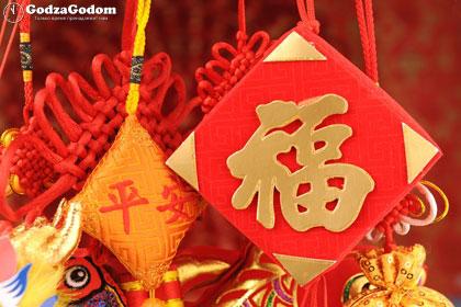 Китайський гороскоп на 2018 рік: що радять зірки всім символам