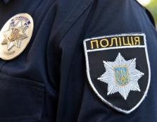 Слідчі повідомили про підозру двом учасникам бійки на Тячівщині