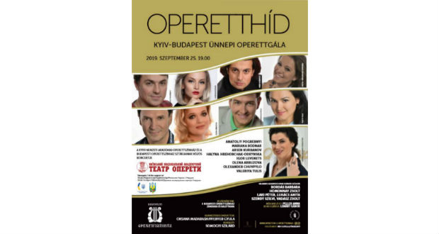 """Вони взяли участь у гала-концерті мистецького проекту """"Міст оперети"""", де Україну представляли вісім солістів."""