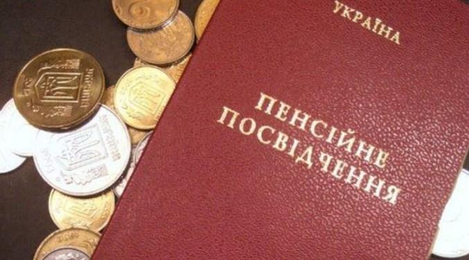 Виходити на пенсію в 60 років по закінченню реформи зможе лише 15% українців.