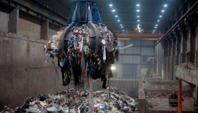 Жителів Мукачева закликають долучитися до обговорення заявленого будівництва сміттєспалювального заводу в мікрорайоні Борок-телеп.