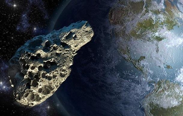 До Землі наближається небезпечний астероїд, який призведе до катастрофи