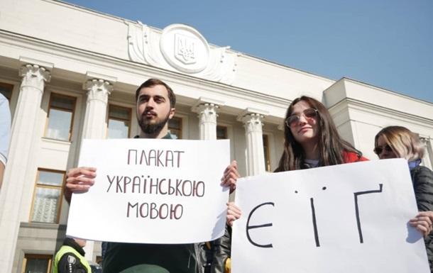 Закон визначає, що єдиною державною мовою в Україні є українська і її використання є обов'язковим в органах державної влади.