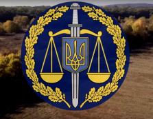 Прокуратура вимагає повернути громаді села Нижня Апша земельну ділянку вартістю близько мільйона гривень