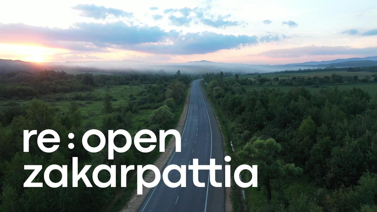 Олександр Ганущин, керівник Правління Асоціації органів місцевого самоврядування «Єврорегіон Карпати – Україна» акцентував кусії на на форумі Re:Open Zakarpattia.