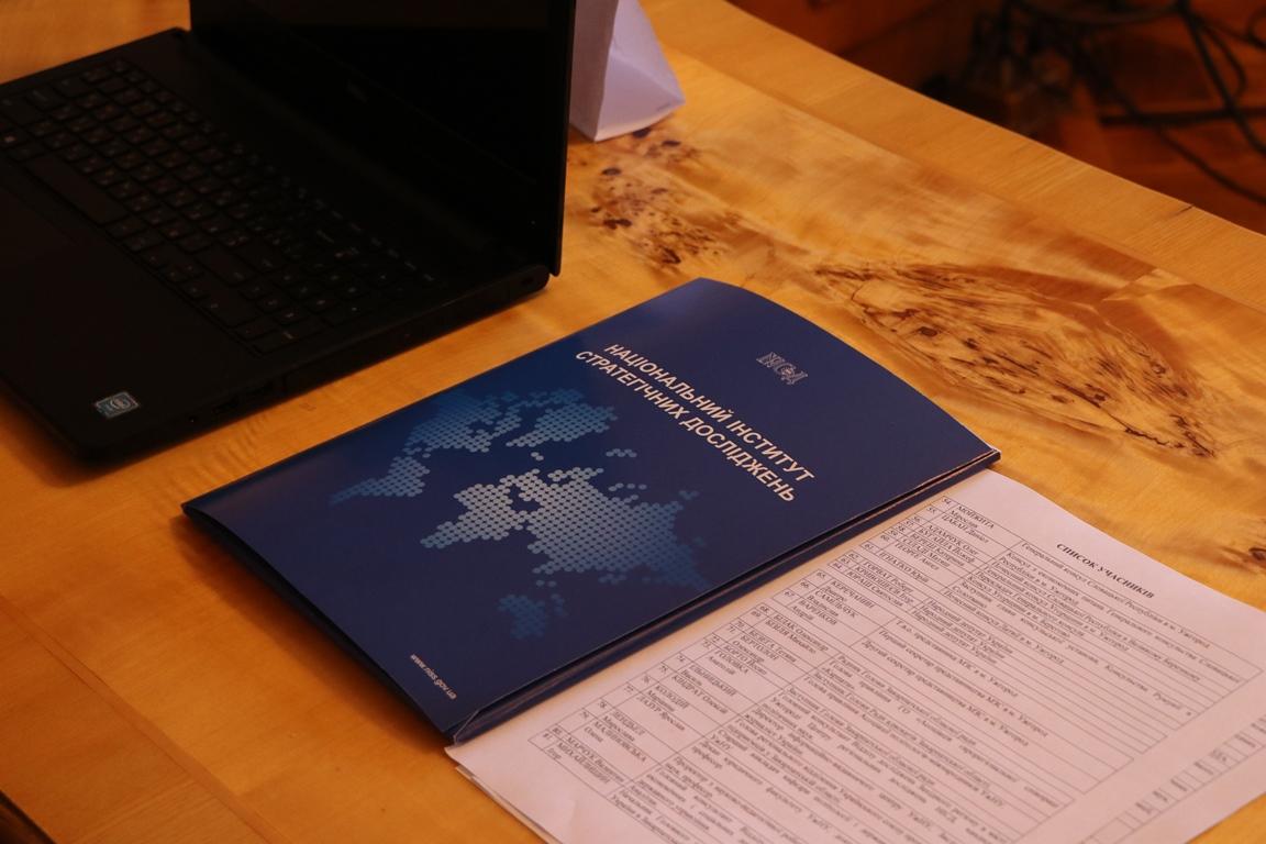 «Подвійне громадянство: реальний стан, виклики, реакція держави та суспільства» - круглий стіл під такою назвою 12 лютого відбувся у малому залі Закарпатської облдержадміністрації.