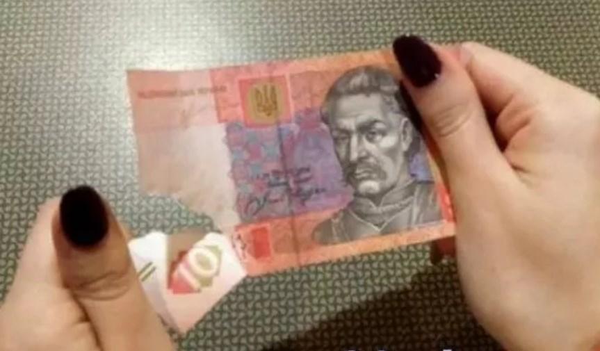 З 1 вересня Національний банк дозволив всім українським банкам приймати і передавати для дослідження в центробанк сильно зношені банкноти.