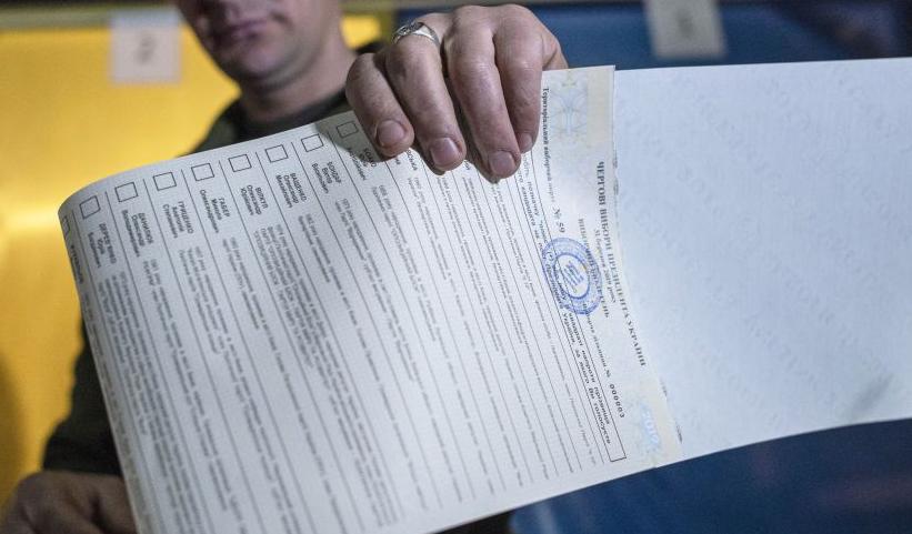 Поліція звинуватила у злочині члена ДВК у селі Теребля на Тячівщині.